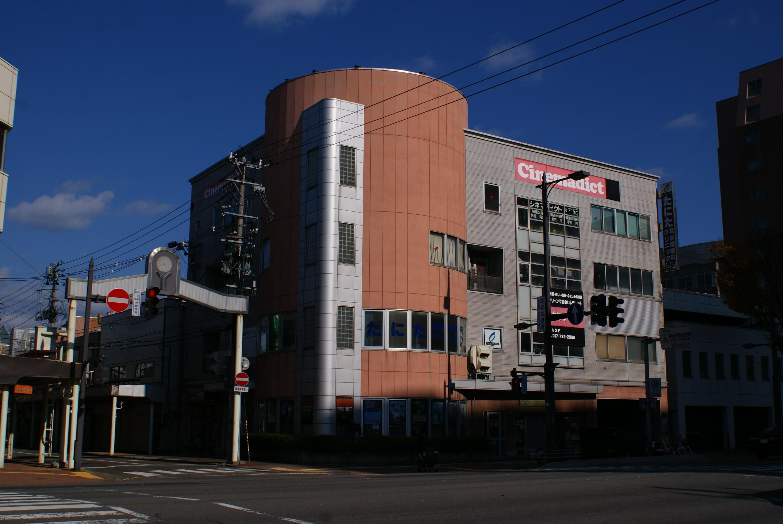 シネマディクト(青森県)