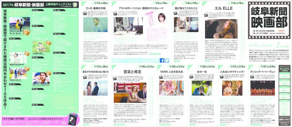 thumbnail of 20180106_映画部見開き20d(web用)