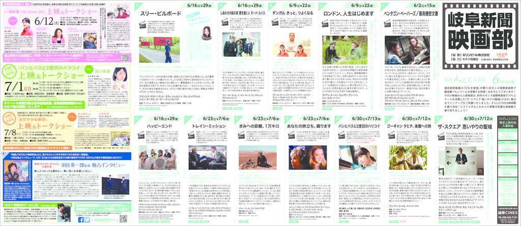 thumbnail of 0602web