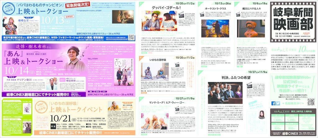 thumbnail of 1006web