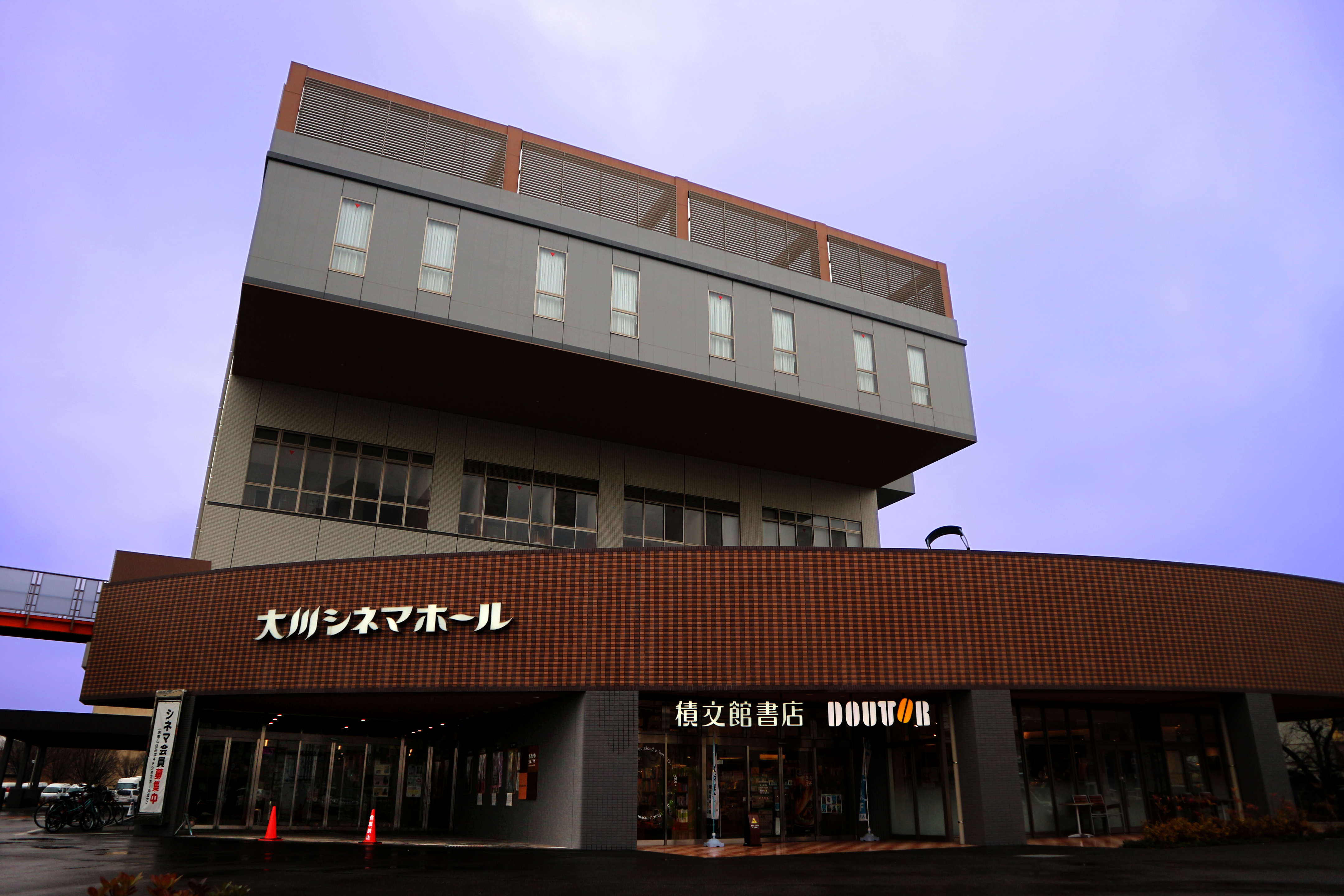 大川シネマホール(福岡県)