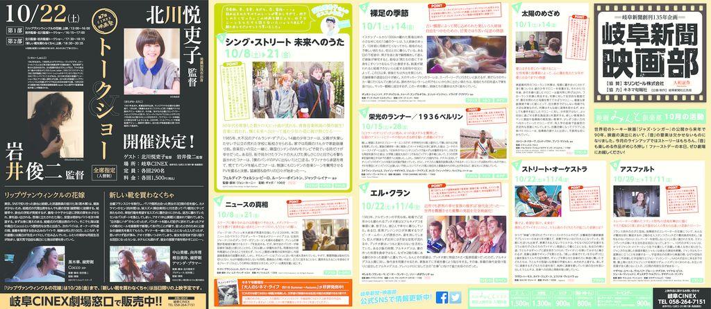 thumbnail of 1001映画部見開き20d(最終)