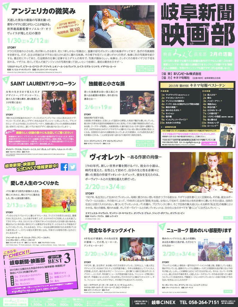 thumbnail of 20160130_15d4c_web