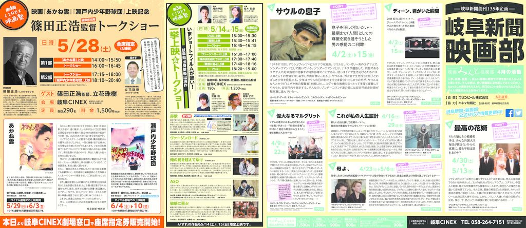thumbnail of 0402_20d4c(最終原稿)