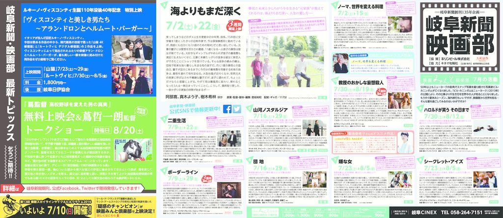 thumbnail of 0702映画部見開き20d(最終)
