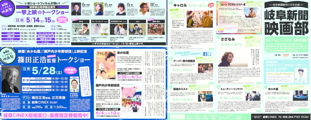 thumbnail of ヨコ