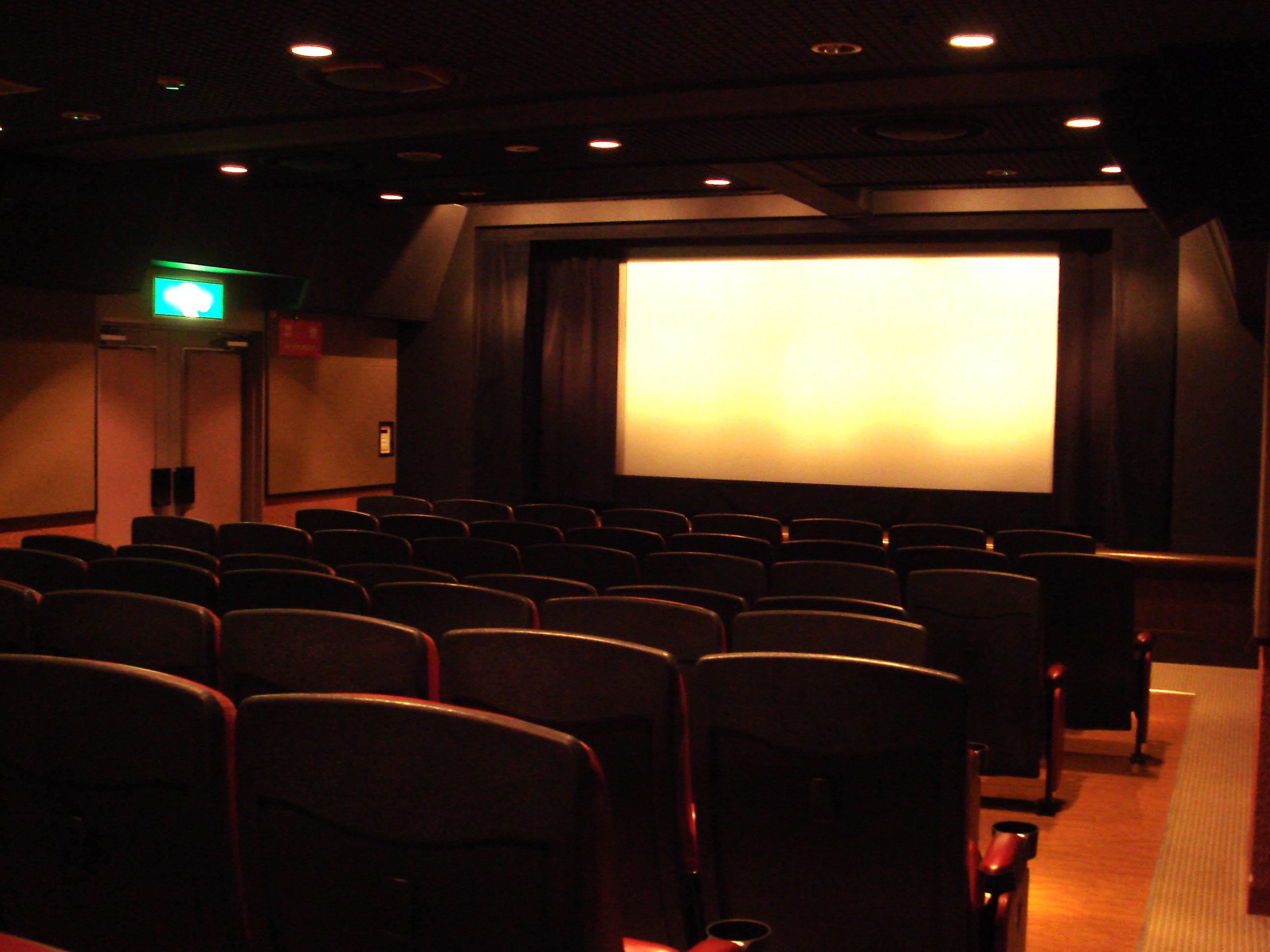 ディノスシネマズ札幌劇場