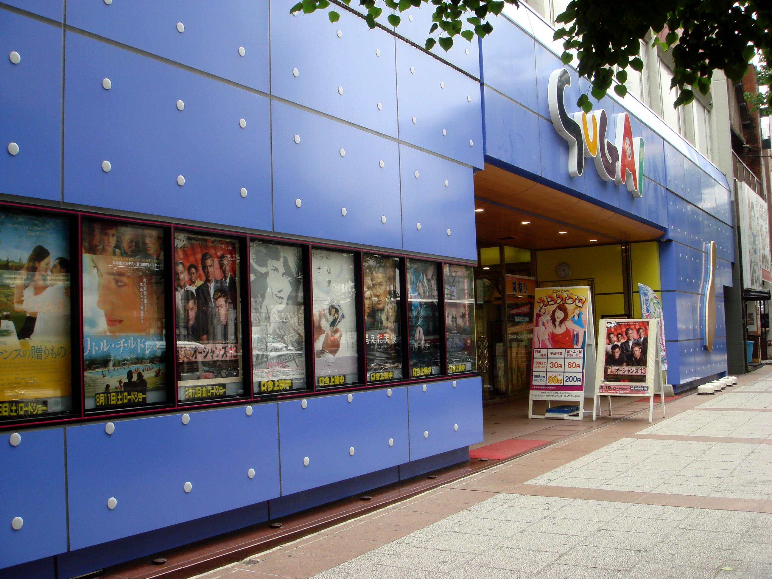 ディノスシネマズ札幌劇場(北海道)