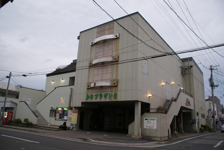 一関シネプラザ(岩手県)