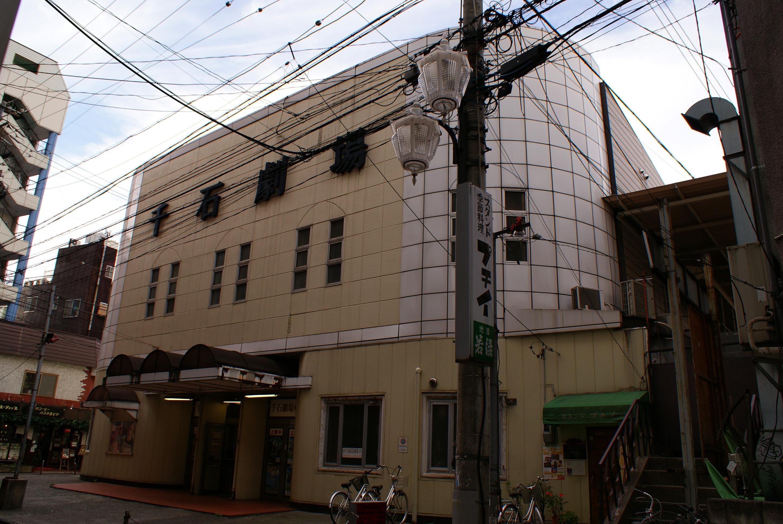 千石劇場(長野県)