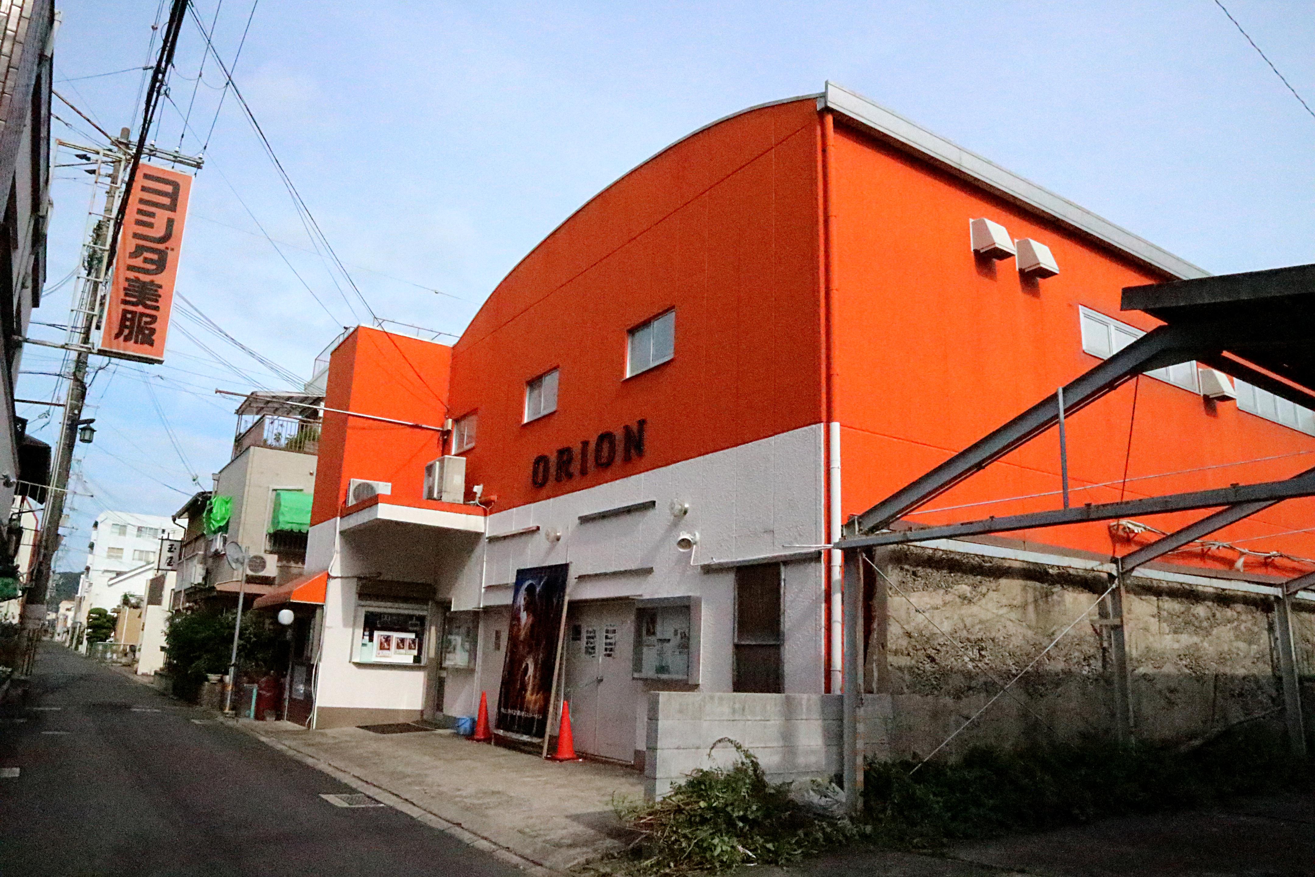 洲本オリオン(兵庫県)