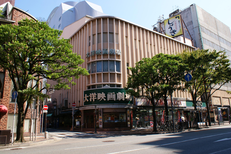 中州大洋映画劇場(福岡県)