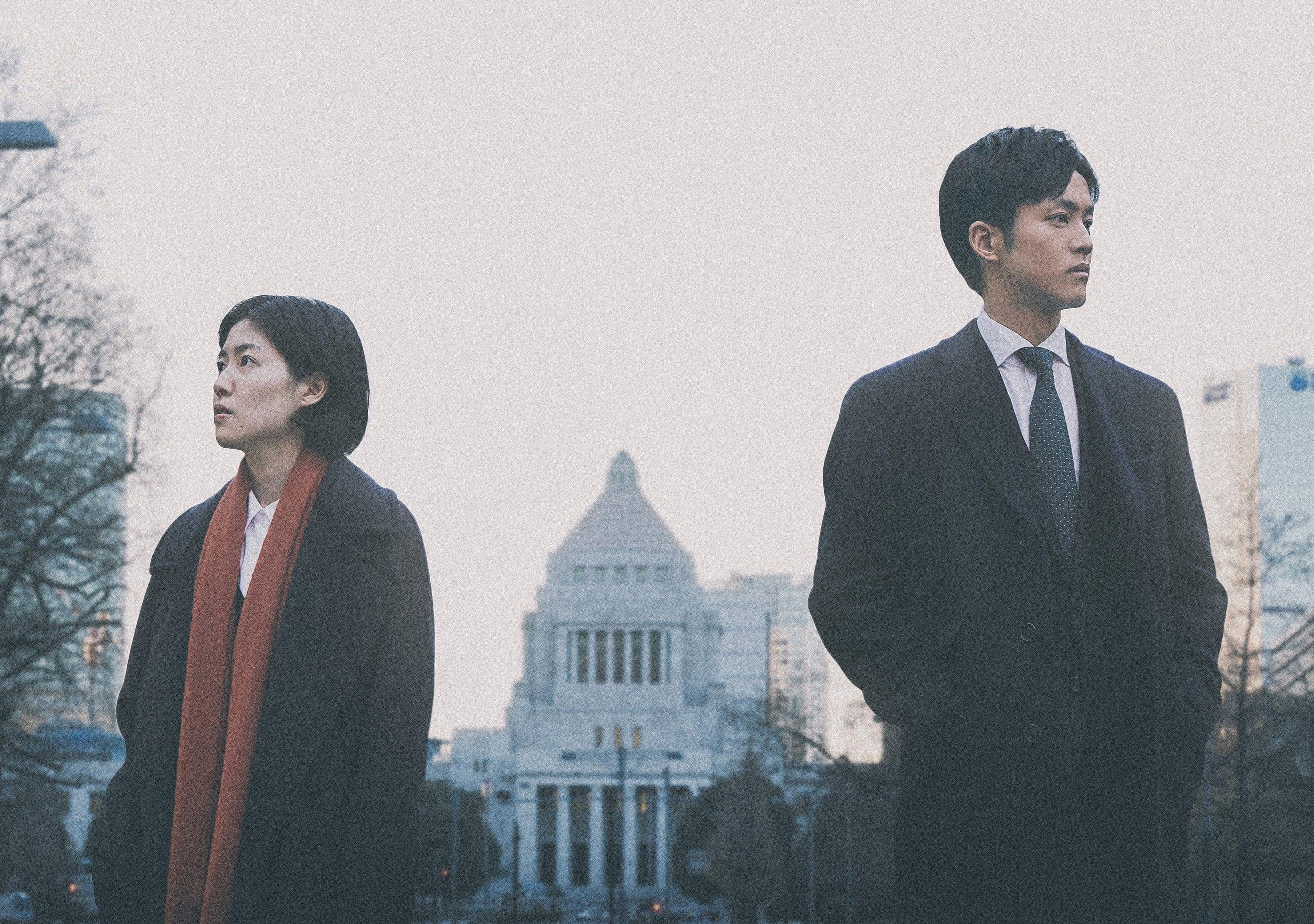 日本アカデミー賞と『新聞記者』