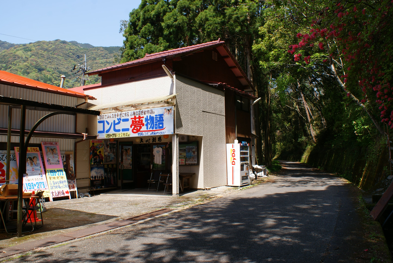 大心劇場(高知県)