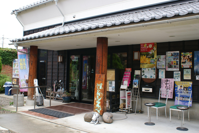 深谷シネマ(埼玉県)