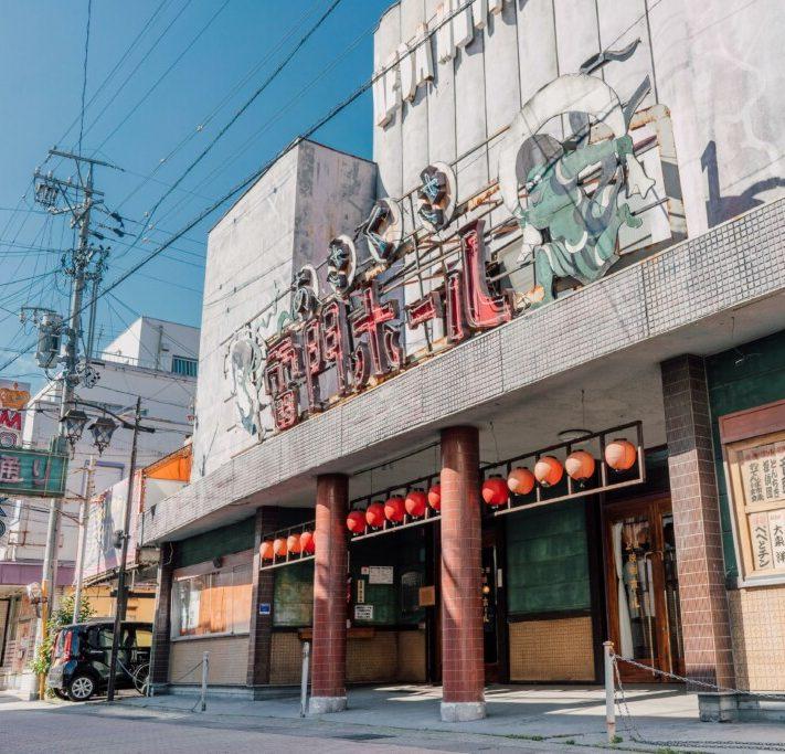 上田映劇(長野県)